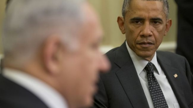 Netanyahu is a 'chickenshit,' says Obama official