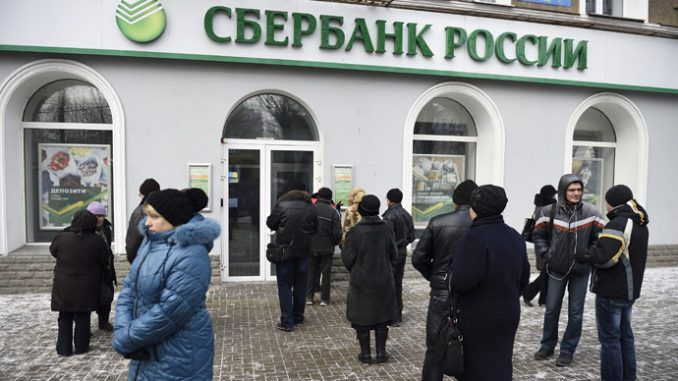 Kiev turns off cash machines and stops credit cards in rebel-held regions of Ukraine