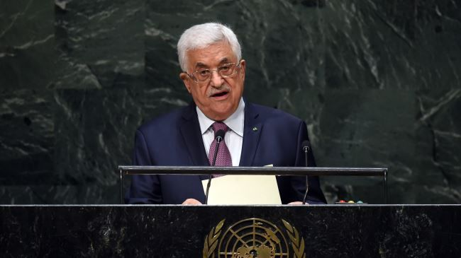 Palestine pursues UN bid amid threat of US veto