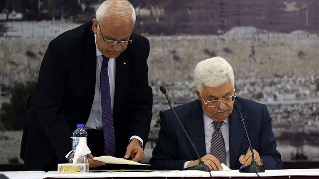 Abbas signs treaty to join International Criminal Court
