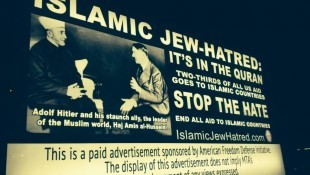 Islamophobic ads appear on San Francisco buses