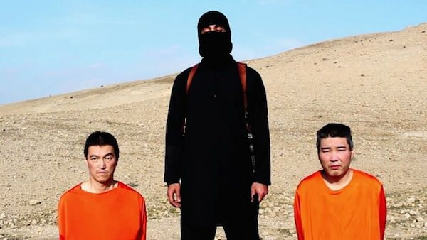 doctores-isis-video