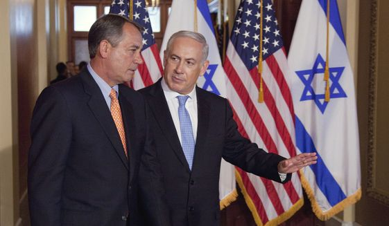 US should arrest Netanyahu if he shows up to address congress - Politician