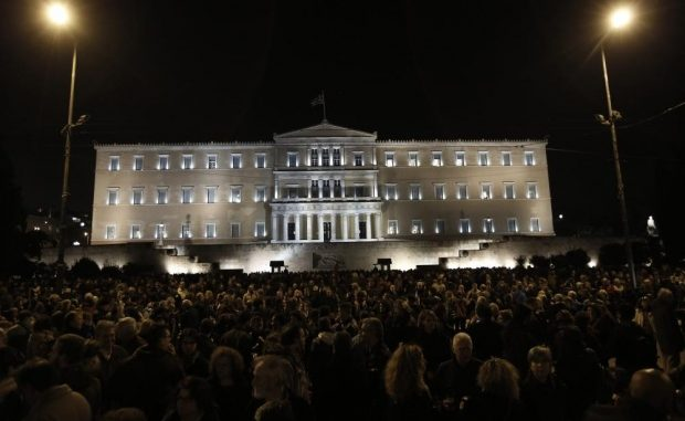 Greece: Anti-austerity protest in Athens