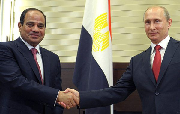 Egypt to join Russia-led Eurasian free trade zone