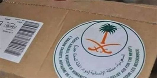 Iraqi Forces Discover Saudi Food Items In ISIS Hideouts