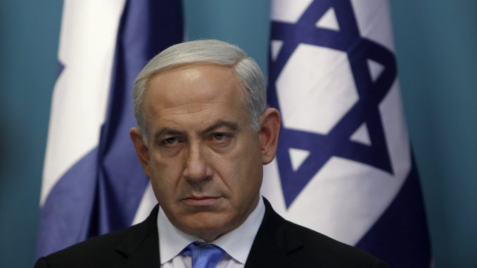 Thousands Of Israelis To Hold Rally Against Netanyahu