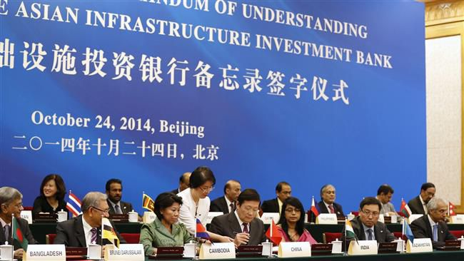 Iran Joins Asian Infrastructure Investment Bank As Founding Member