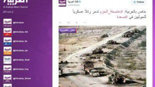 Saudi TV Channel Publishes Fake Photo 'From Yemen'
