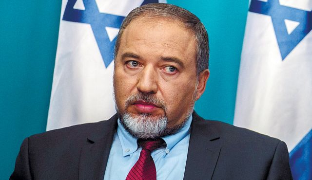 Israel's Foreign Minister Lieberman Resigns