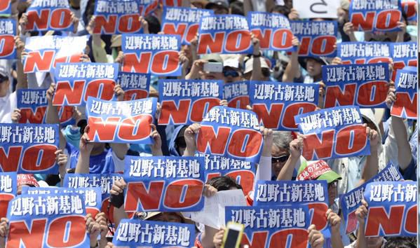 Thousands Protest Against Foreign Military Presence In Japan
