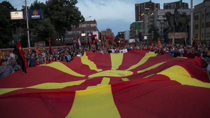 Thousands Of Pro-Govt Protesters Rally In Support Of Macedonian PM
