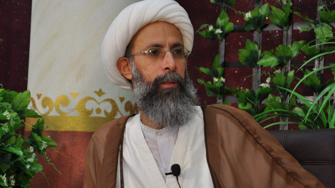 Opposition Shia Cleric Due To Be Executed In Saudi Arabia