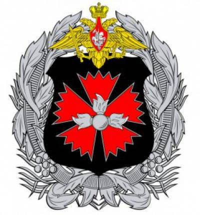 Russian Military Intelligence_GRU