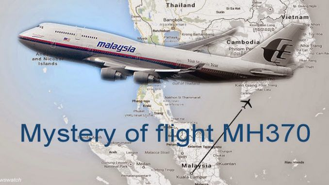 Nearly two months after debris from the vanished Malaysia Airlines Flight 370 washed up on Reunion Island, a large object reportedly floating off the island has piqued the interest of French officials there.