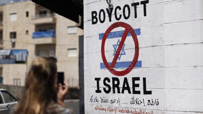 Iceland U-turn their decision to boycott all Israeli products