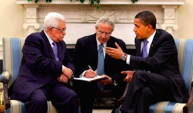 US announces plans to cut Palestinian aid to appease Israel