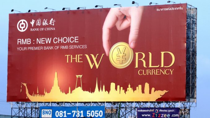China call for a global 'one world' currency
