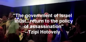citizen's arrest of Israeli Foreign Minister Tzipi Hotovely