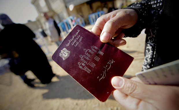 Syrian passport