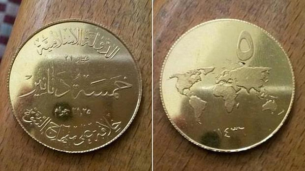 ISIS collects world's gold supplies amid predictions of paper currency completely collapsing