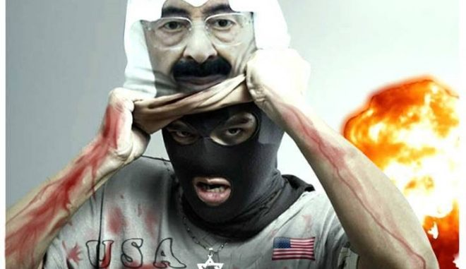 Are ISIS the Saudi Arabia Army in Disguise?