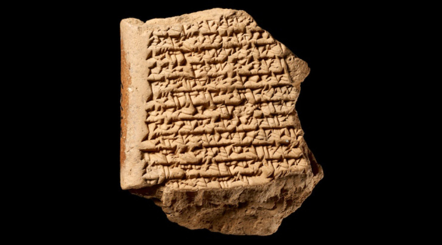 Ancient Babylonian Astronomy Text Changes History