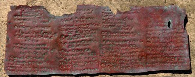 3,600 year old Bible predicts global cataclysms