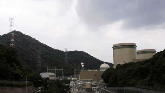 Japan: Nuclear Reactor Leaking Radioactive Water Amid Nationwide Restart