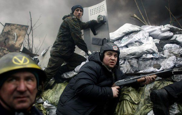 Ukraine government is collapsing