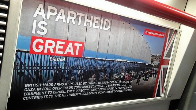 Criticism of Israel banned by the City of London
