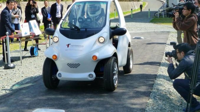 Japan Unveils First Electric Car That Doesn't Need A Battery
