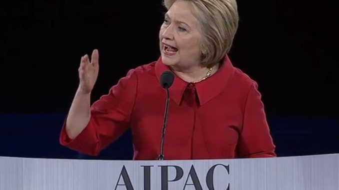 Clinton Says American Leaders Need To Show Loyalty To Israel