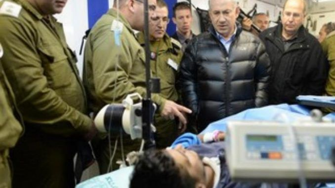Israel Continues To Treat Injured Terrorists At Its Hospitals