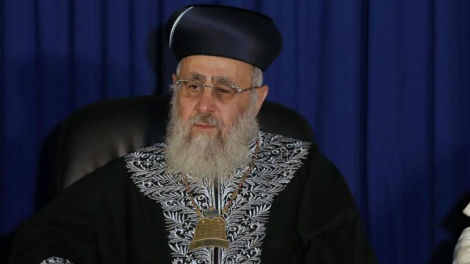 Chief Rabbi Says Non-Jews Should Not Be Allowed To Live In Israel