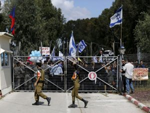 israel-protest 1
