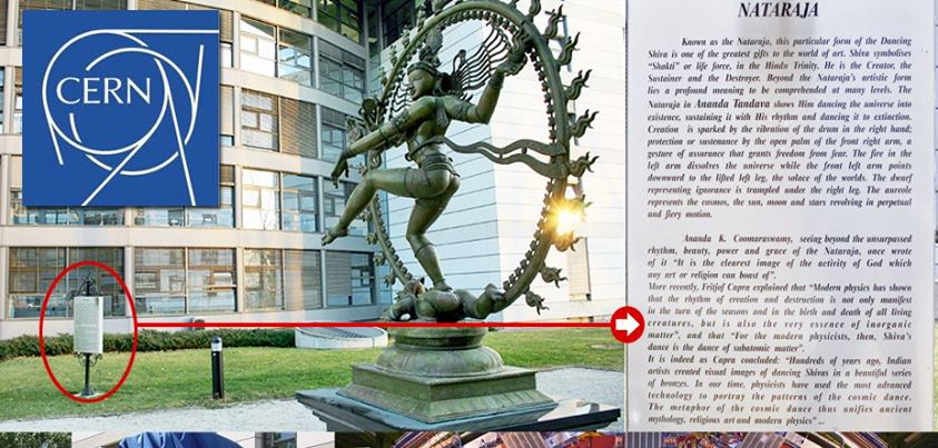 "CERN Shiva ""Dance of Destruction"" statue"