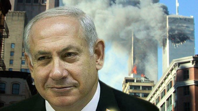 Israel find 9/11 truth movement an 'existential threat'