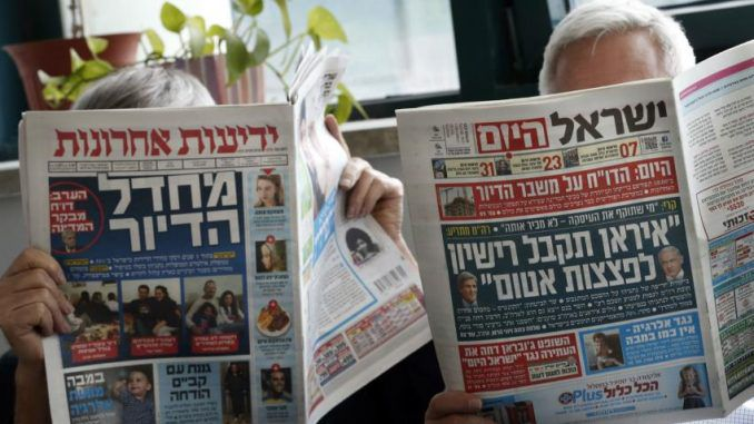 Israeli media considered propaganda according to new watchdog report