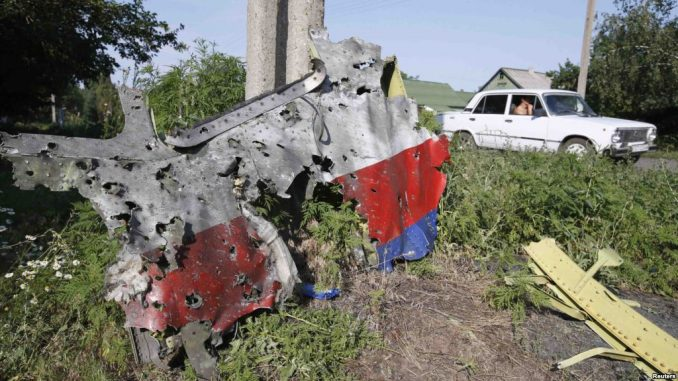 Suspect arrested after attempting to assassinate MH17 chief investigator