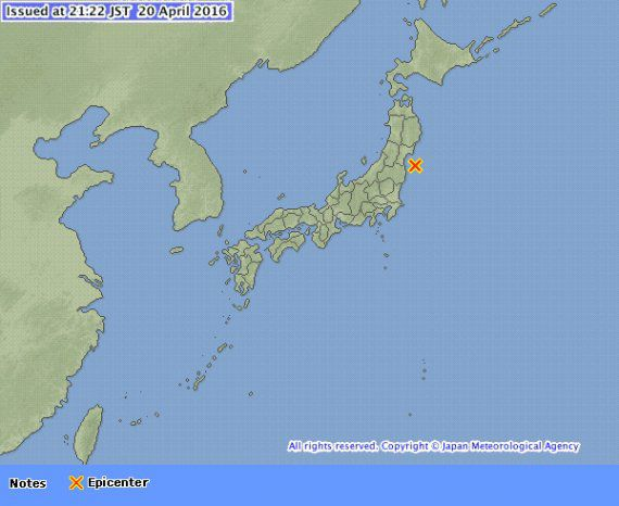 earthquake- fukushima