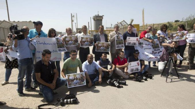 Israel Detains Palestinian Journalist For Four Months Without Trial