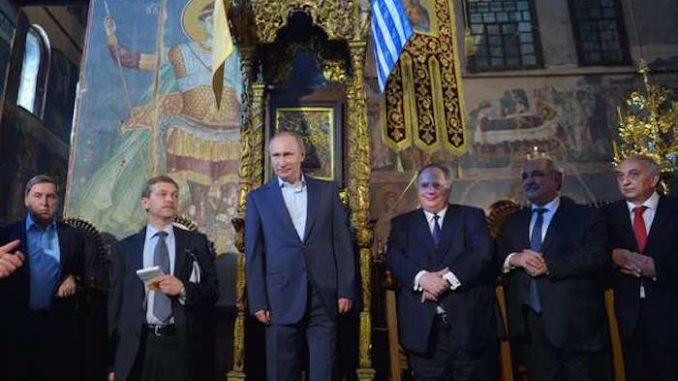 Greece treats Putin like a king during visit