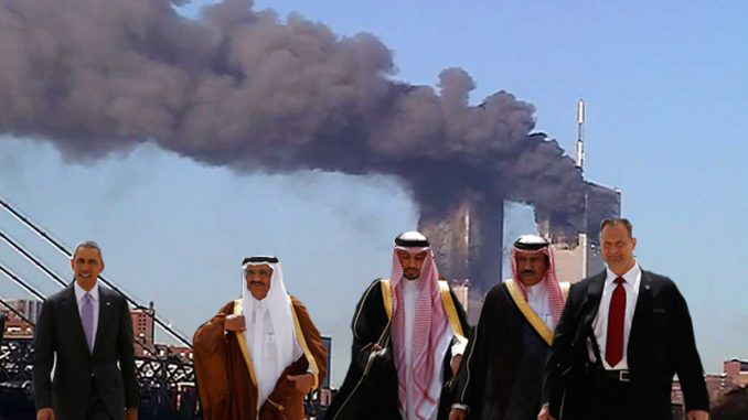 Saudi's brace themselves for 9/11 report release