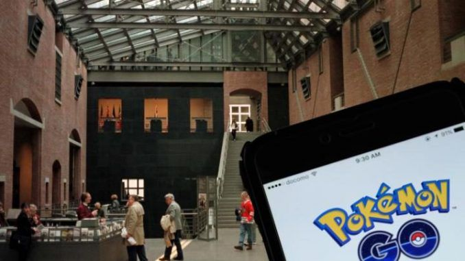 Holocaust museum forced to ask users not to catch Pokemon when visiting