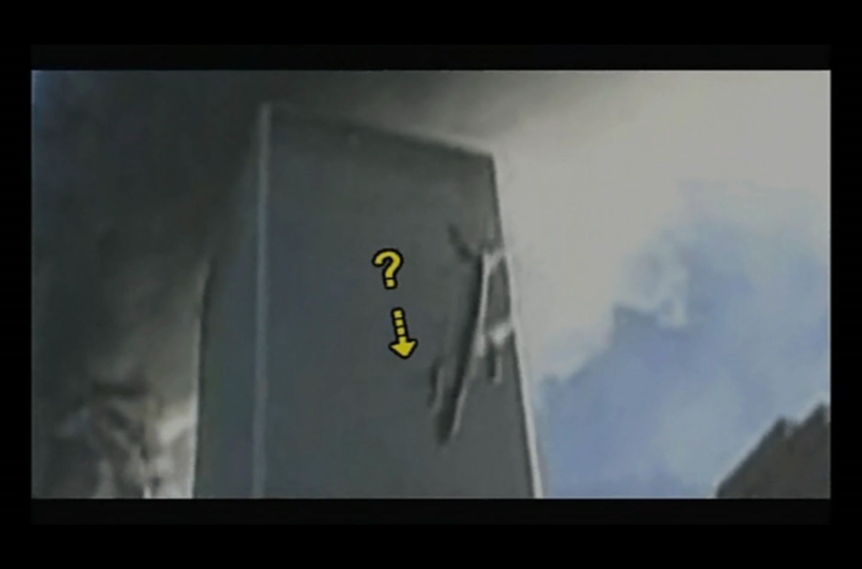 9/11 plane no shadow