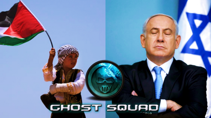 The official websites of the Bank of Israel and the Israeli Prime Minister were taken down by Ghost Squad hackers on Sunday.