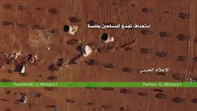 Hezbollah Drone Carries Out Airstrikes Against Rebels In Syria