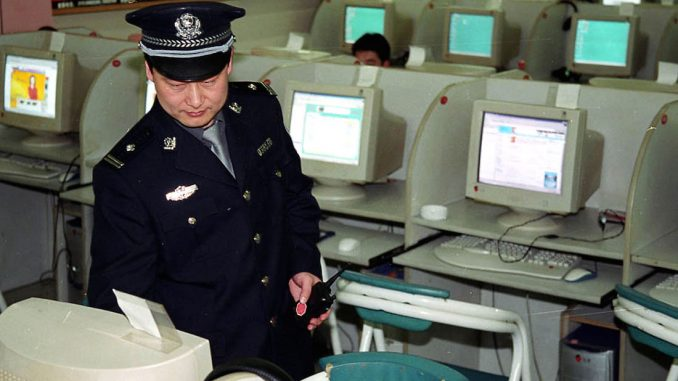 China looks likely to control the internet worldwide by 1 October, 2016