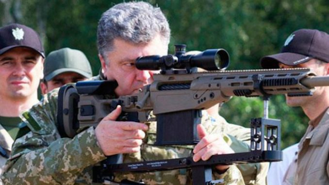 Congress approve giving lethal weapons to Ukraine